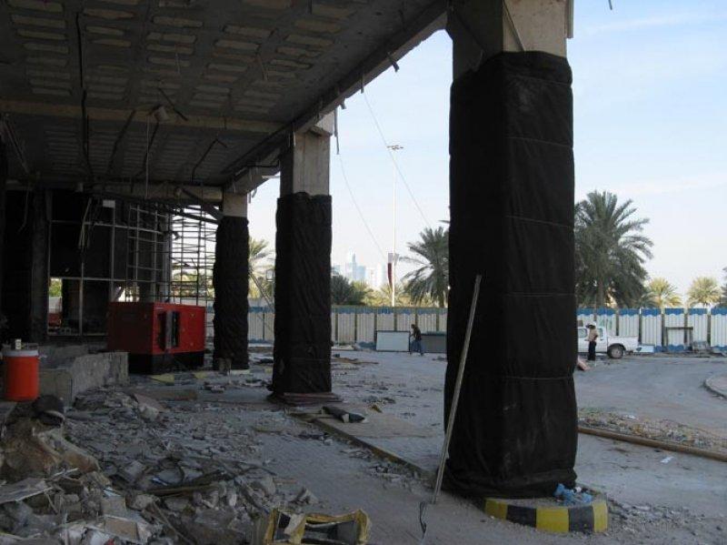 Rydes Hotel, Qatar